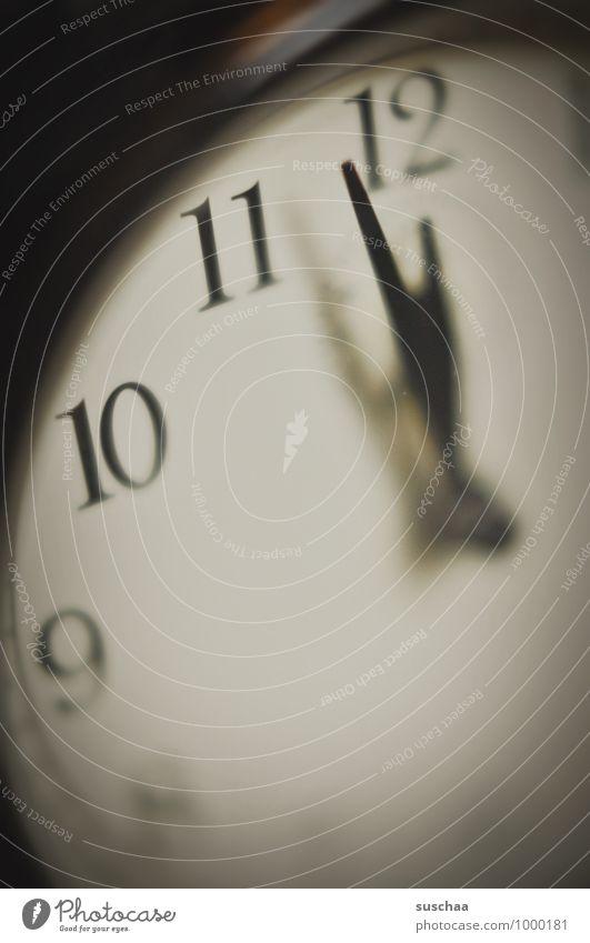 hopp hopp mittagspause ... Zeit Uhr retro Ziffern & Zahlen Wecker Uhrenzeiger