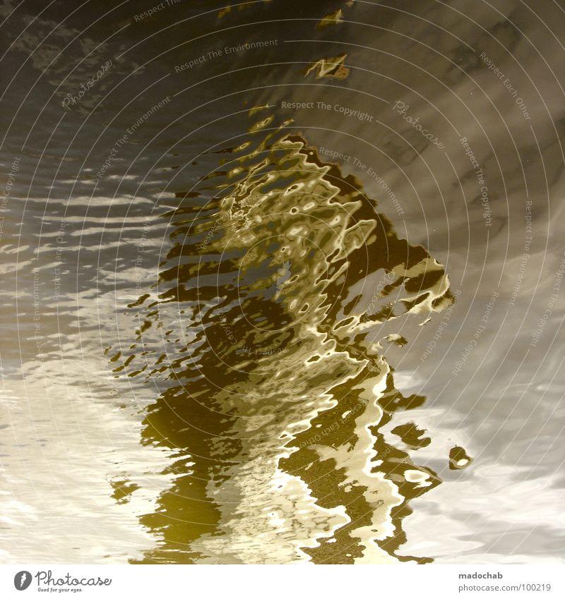 LOST Oberfläche Wellen Reflexion & Spiegelung verrückt unklar Gebäude Haus träumen Tagtraum Architektur Vertrauen Wasser reflektion Surrealismus abstrakt
