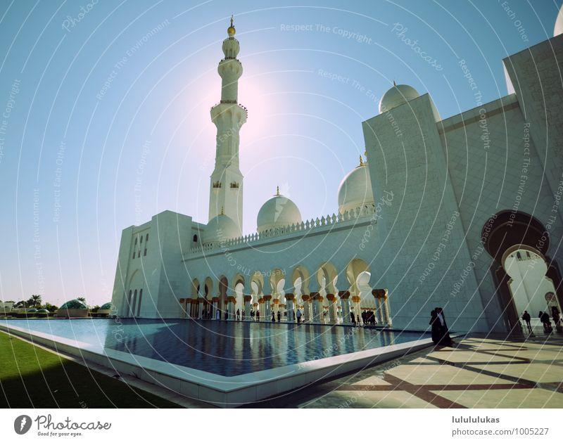 das ist eine moschee. Tourismus Ausflug Sightseeing Sommer Kunst Architektur Abu Dhabi Vereinigte Arabische Emirate Stadt Kirche Moschee Turm Gold
