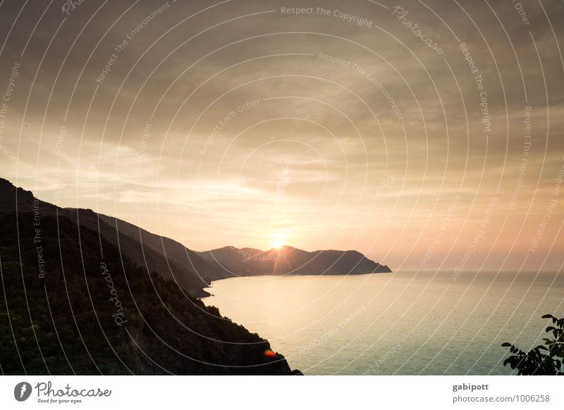 Der letzte macht das Licht aus harmonisch Wohlgefühl Ferien & Urlaub & Reisen Tourismus Ferne Freiheit Natur Landschaft Himmel Sonnenaufgang Sonnenuntergang