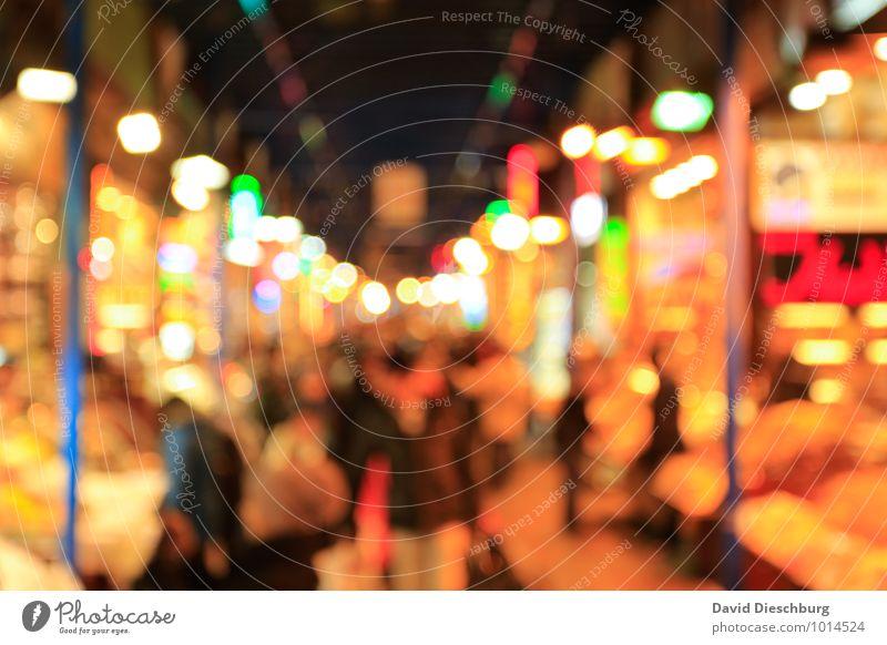Markthalle Tee Ferien & Urlaub & Reisen Tourismus Ferne Sightseeing Städtereise Mensch Stadt Stadtzentrum Marktplatz Sehenswürdigkeit braun mehrfarbig gelb gold