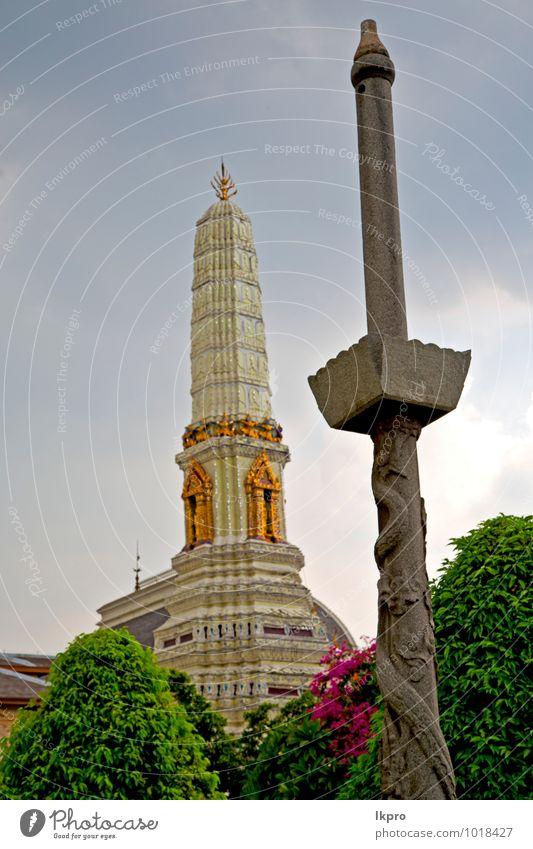 Himmel Natur Ferien & Urlaub & Reisen Pflanze Baum Blume Architektur Gebäude Religion & Glaube Stein Kunst Metall Regen dreckig Tourismus Sträucher