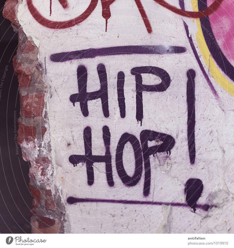 Hooray Freude Wand Graffiti Mauer Kunst Lifestyle Feste & Feiern Musik Schriftzeichen Tanzen Jugendkultur violett Fabrik Veranstaltung Leidenschaft Backstein