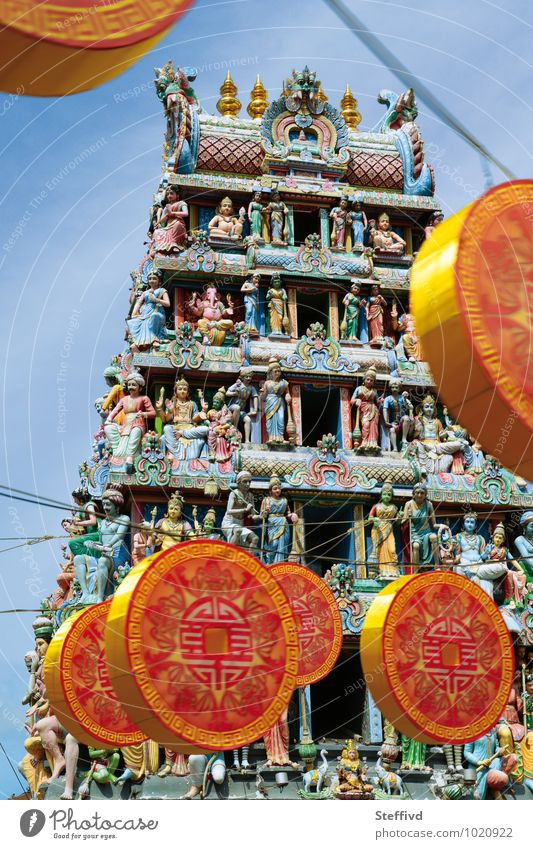 Ferien & Urlaub & Reisen Stadt blau gelb orange Kirche Dach Kultur Altstadt Skulptur Tempel Singapore Esprit Spiritualität Hinduismus Chinatown