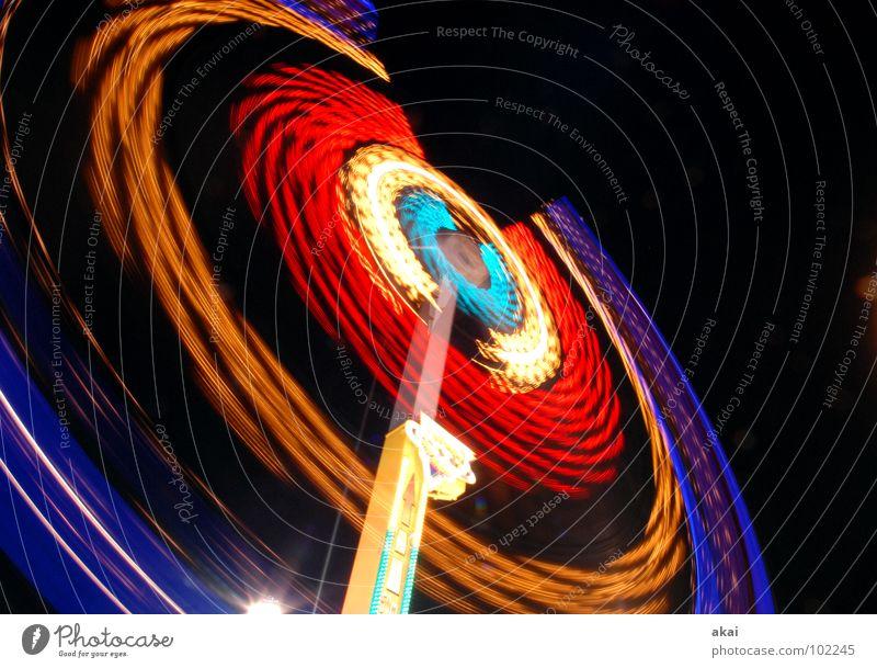 Looping Freude Farbe Aktion Windkraftanlage Jahrmarkt Oktoberfest krumm mehrfarbig Rotor Beschleunigung