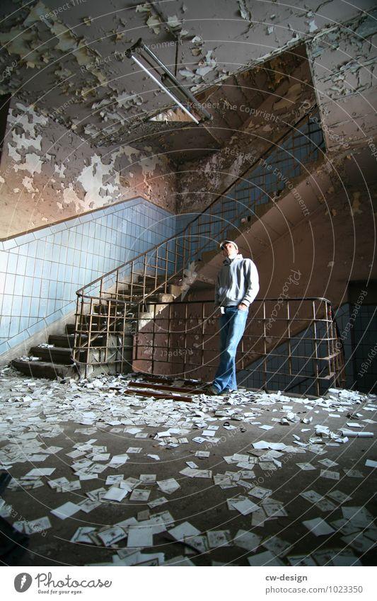 Damals in der Brauerei Mensch maskulin Junger Mann Jugendliche Erwachsene Leben 1 18-30 Jahre 30-45 Jahre Industrieanlage Fabrik Ruine Bauwerk Gebäude