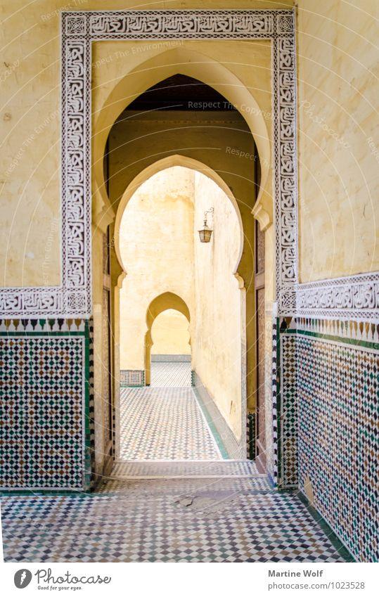 Moulay Ismail Mausoleum 2 Ferien & Urlaub & Reisen Tür Afrika Sehenswürdigkeit Wiederholung Torbogen Ausgang Marokko Grabmal Meknes