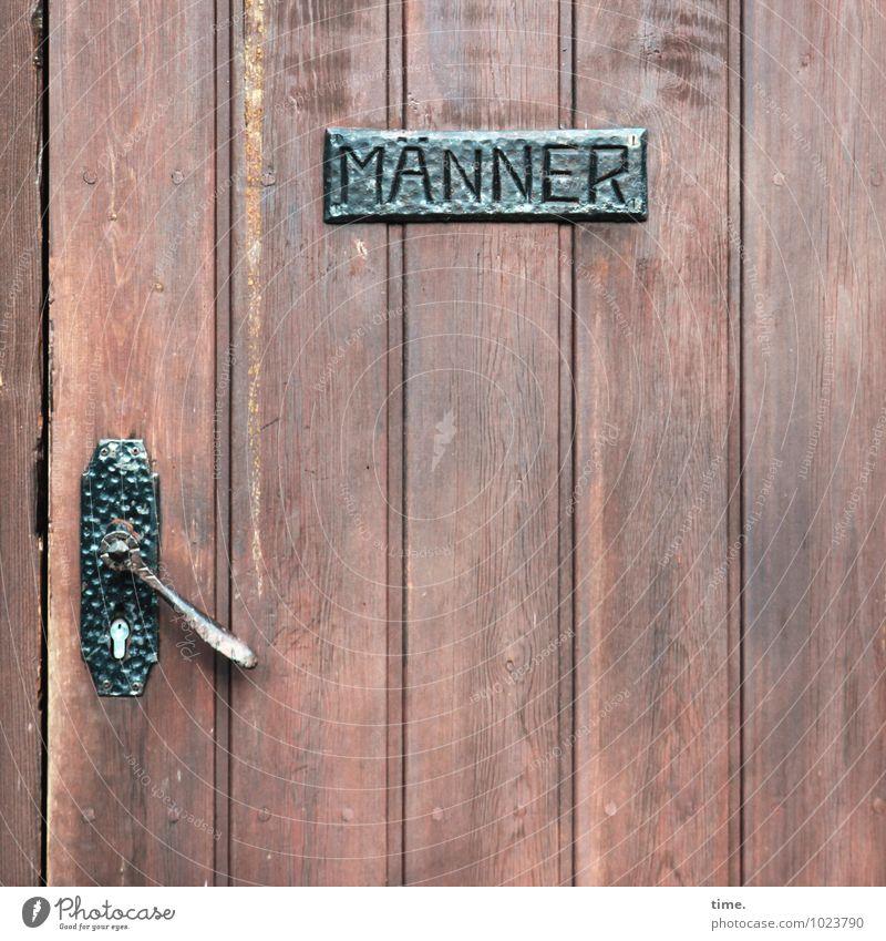 Hüttengaudi   da geht noch was Autotür Griff Toilette Beschläge Profilholz Holz Metall Schriftzeichen Schilder & Markierungen Hinweisschild Warnschild alt eckig