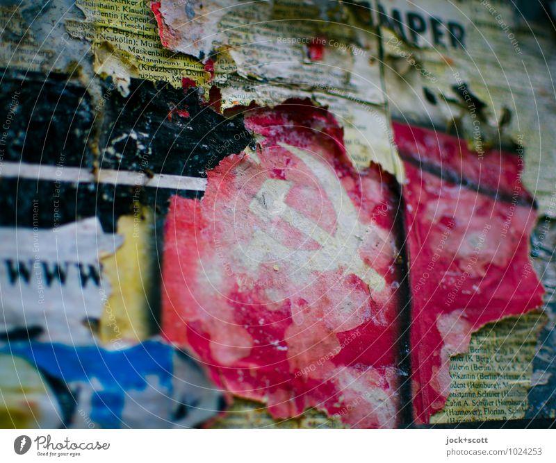 (Hammer und Sichel) Stil Subkultur Kommunismus Straßenkunst Sowjetunion Dekoration & Verzierung Sammlung Fetzen Schriftzeichen Bekanntheit Originalität rot