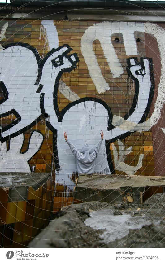 Billige Kopie Mensch Jugendliche Mann Freude Junger Mann 18-30 Jahre Erwachsene Leben Graffiti Innenarchitektur Stil Feste & Feiern Freiheit Kunst Lifestyle
