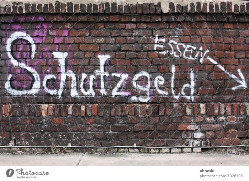 Essensausgabe Stadt Wand Graffiti Mauer Essen Stein Fassade Schriftzeichen Geld Pfeil Straßenkunst erpressen