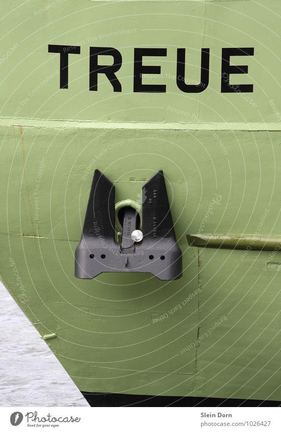 Treue Schifffahrt Binnenschifffahrt Bootsfahrt Containerschiff Hafen Anker Schriftzeichen Liebe Konflikt & Streit authentisch Glück Sauberkeit seriös Gefühle