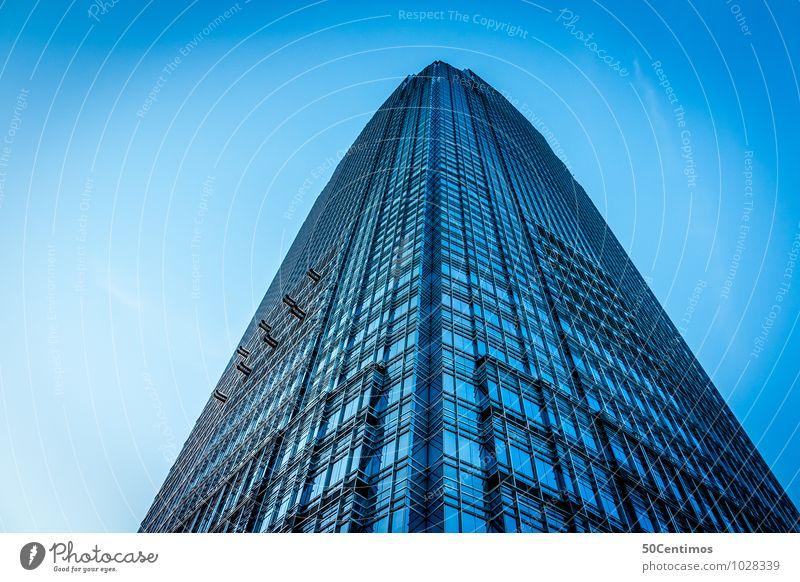 the blue skyscraper Stadt Architektur Stil Gebäude Lifestyle Erde Design elegant Hochhaus Energie Zukunft Bauwerk Bankgebäude Spiegel Stadtzentrum Renovieren