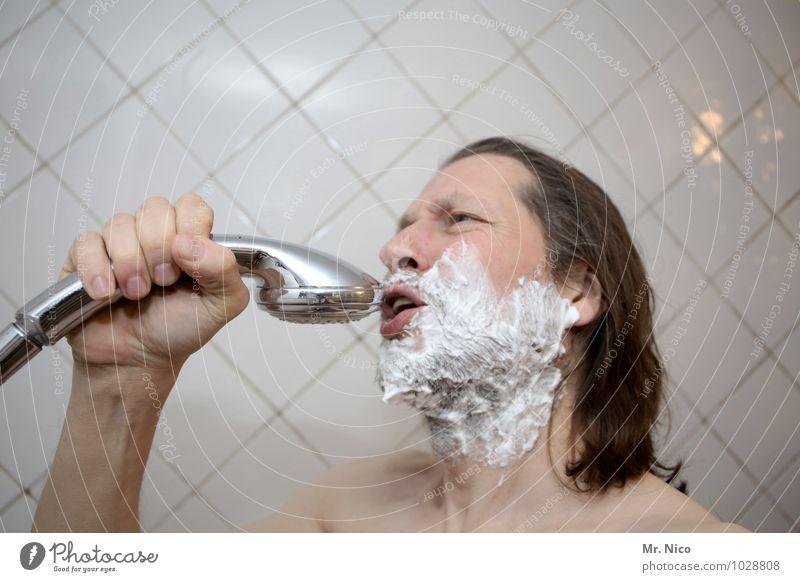 the voice of bulgaria Mann Erwachsene Gesicht Gefühle maskulin Haut Mund Bad Bart Körperpflege Fliesen u. Kacheln Gesichtsausdruck brünett langhaarig Mikrofon