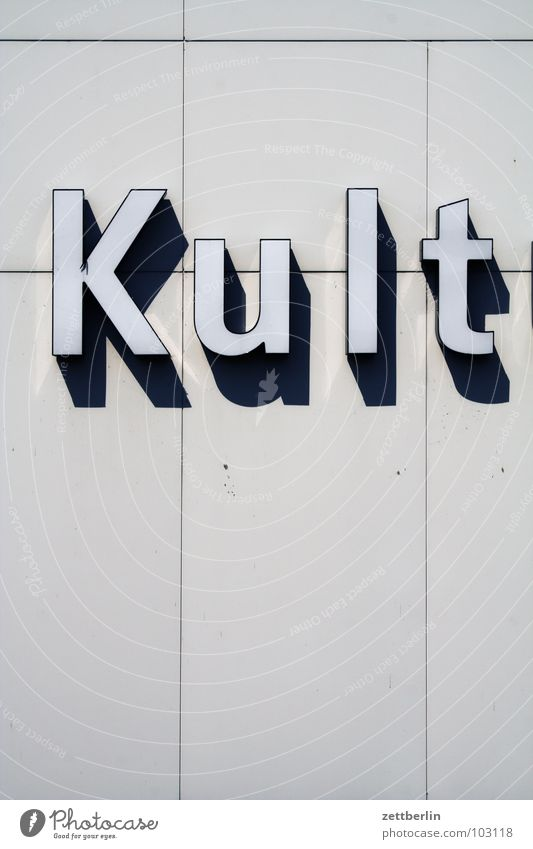 urforum Kulturforum Berlin Kunst Bildung Bildungsreise Beton Strukturen & Formen Beschriftung Typographie Detailaufnahme Buchstaben Schriftzeichen Empore Museum