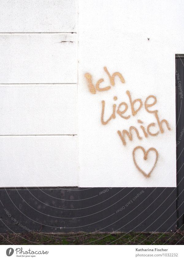 Love for the world Kunst Stein Beton Schriftzeichen Graffiti Herz Design Leben Liebe weiß Wand Mauer Redewendung Mitteilung Gefühle Stimmung Stimmungsbild