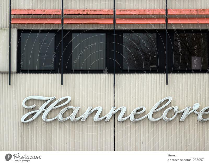 retro | früher war auch alles früher Haus Mauer Wand Fassade Balkon Fenster Glasscheibe Schriftzeichen Vorhang Gardine Schilder & Markierungen Linie elegant