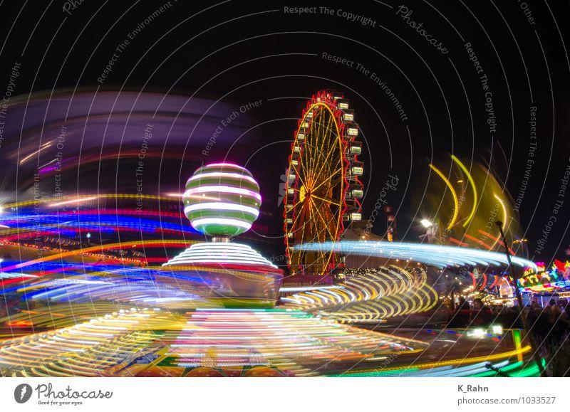 Jahrmarkt Stadt blau Freude gelb Bewegung lustig Spielen Glück lachen Feste & Feiern Stimmung gehen glänzend Zufriedenheit Fröhlichkeit verrückt