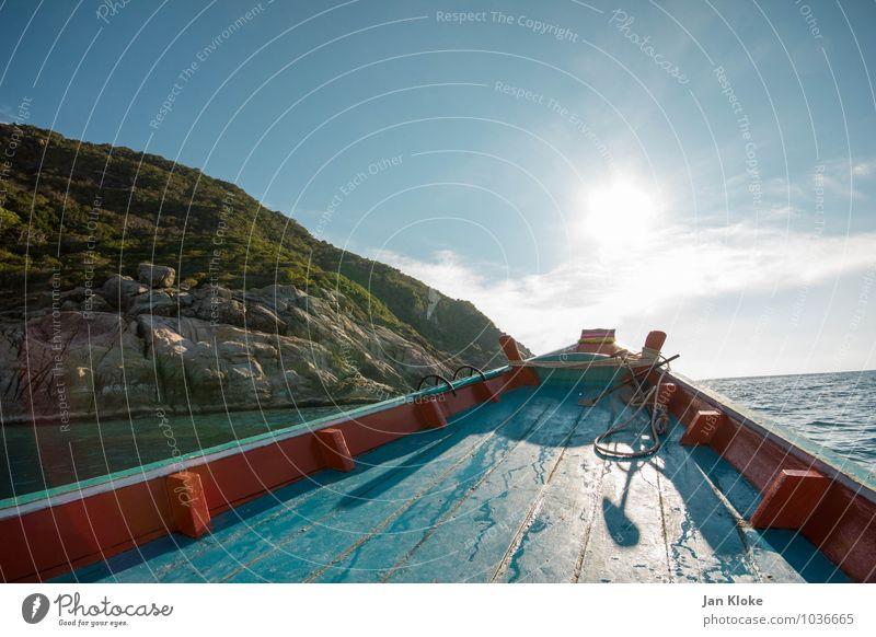 Boat Ride In Asia Ferien & Urlaub & Reisen Umwelt Natur Landschaft Pflanze Wasser Himmel Horizont Sonne Sonnenlicht Sommer Klima Wetter Schönes Wetter Wärme