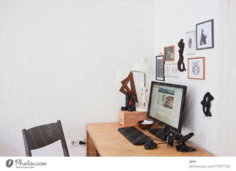 arbeits.ecke Innenarchitektur Lampe Wohnung Häusliches Leben Dekoration & Verzierung Büro ästhetisch Computer Tisch einfach Kitsch Stuhl Möbel Schreibtisch