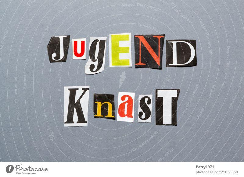 Jugendknast Printmedien Zeitung Zeitschrift Justizvollzugsanstalt Zeichen Schriftzeichen Typographie schuldig Platzangst Gesellschaft (Soziologie)