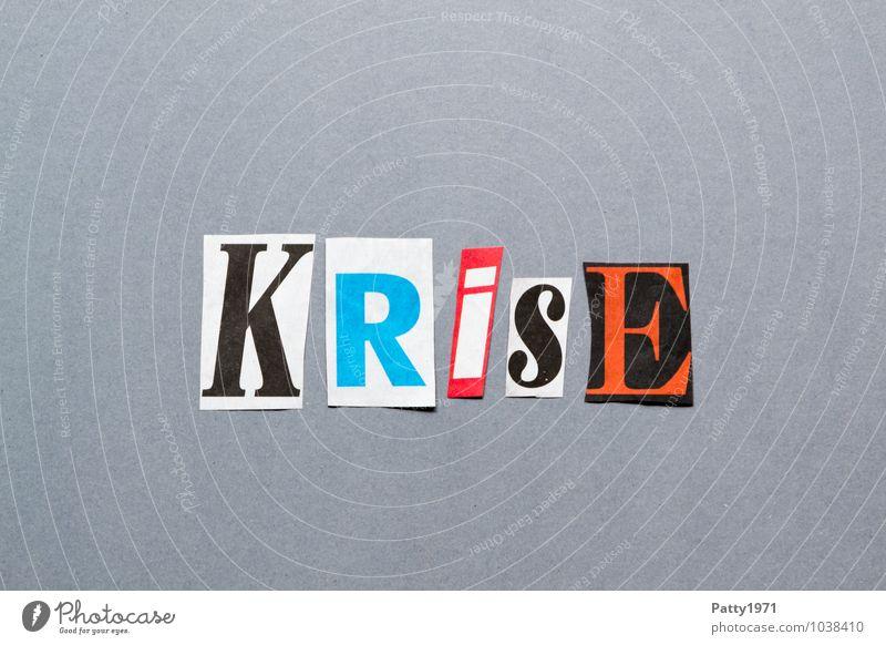 Krise Schriftzeichen Papier Buchstaben Symbole & Metaphern Zeitung Wort durcheinander Printmedien anonym Text Zeitschrift Collage ausgeschnitten