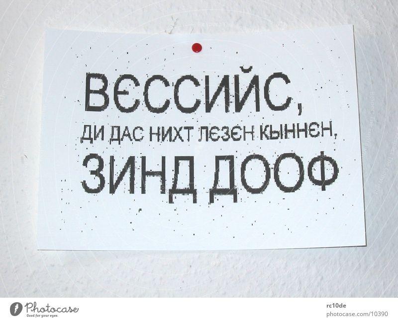 Russisch mal anders. Papier Bild Russland Text Witz Humor Wort Russen Kunst Ossis Wessis
