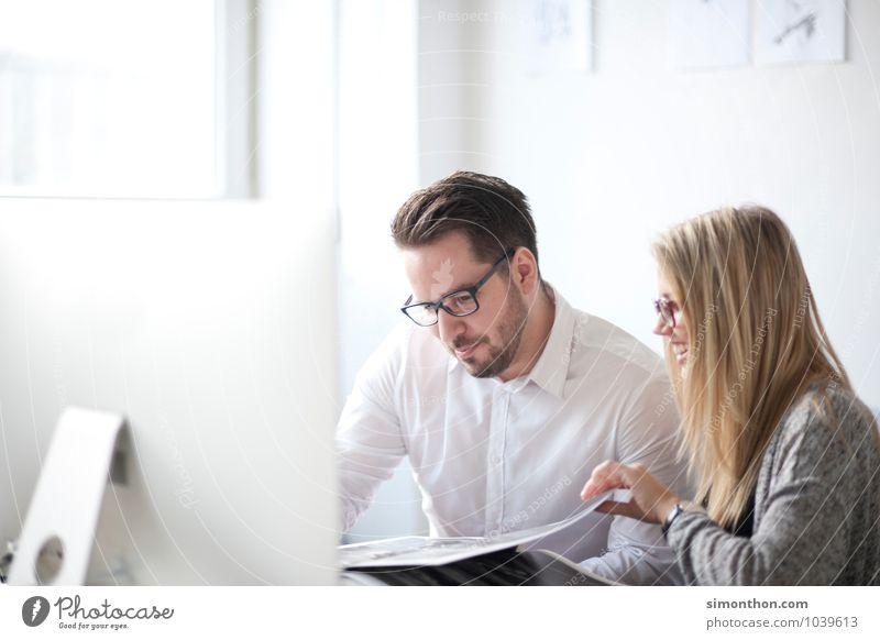 Team Bildung Wissenschaften Erwachsenenbildung lernen Berufsausbildung Azubi Praktikum Studium Prüfung & Examen Arbeitsplatz Büro Business Unternehmen Karriere