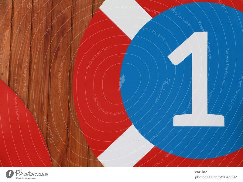 El número uno Erfolg Schwimmen & Baden Schwimmbad Holz Zeichen Ziffern & Zahlen Schilder & Markierungen Linie retro rund trashig blau braun rot weiß Idee