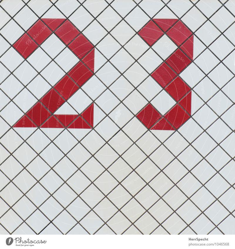 23 Bauwerk Mauer Wand Ziffern & Zahlen ästhetisch Coolness eckig retro rot weiß Mosaik Fliesen u. Kacheln Hausnummer Farbfoto Außenaufnahme abstrakt Muster