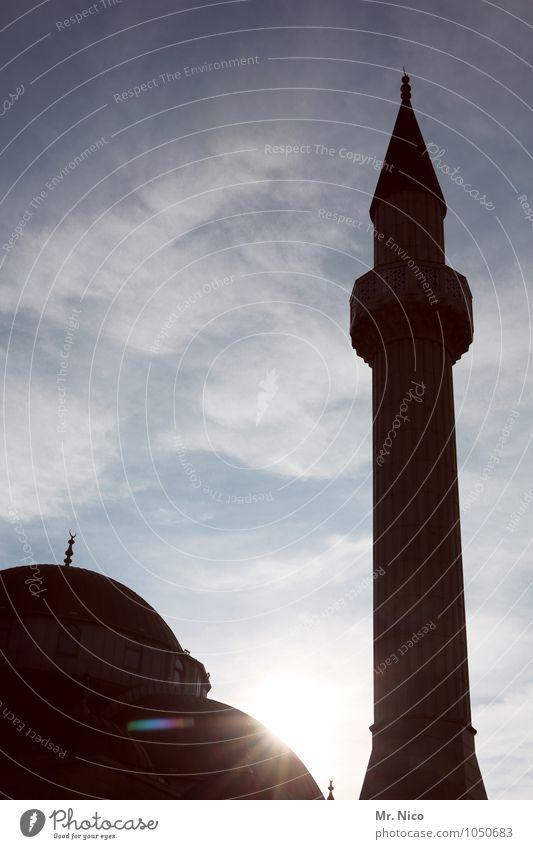 Begegnungsstätte Himmel Stadt Wolken Architektur Religion & Glaube Perspektive groß Schönes Wetter einzigartig Kultur Hoffnung Bauwerk Gesellschaft (Soziologie)