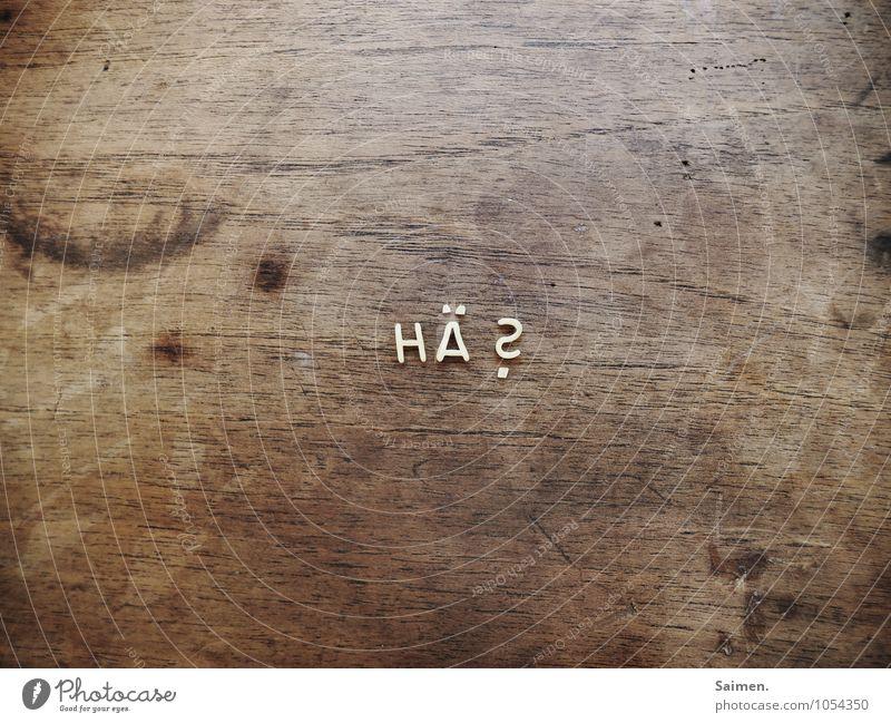 HÄ? Zeichen Schriftzeichen Neugier Nudeln Buchstabensuppe Tischplatte Fragezeichen Interesse Fragen Fleck Farbfoto Gedeckte Farben Innenaufnahme