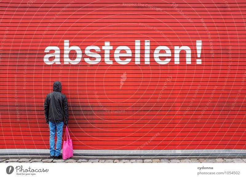 Ladenschluss Mensch Farbe Leben Wand Mauer Freiheit Ordnung Schilder & Markierungen stehen warten Schriftzeichen geschlossen einzigartig kaufen Güterverkehr & Logistik Hilfsbereitschaft