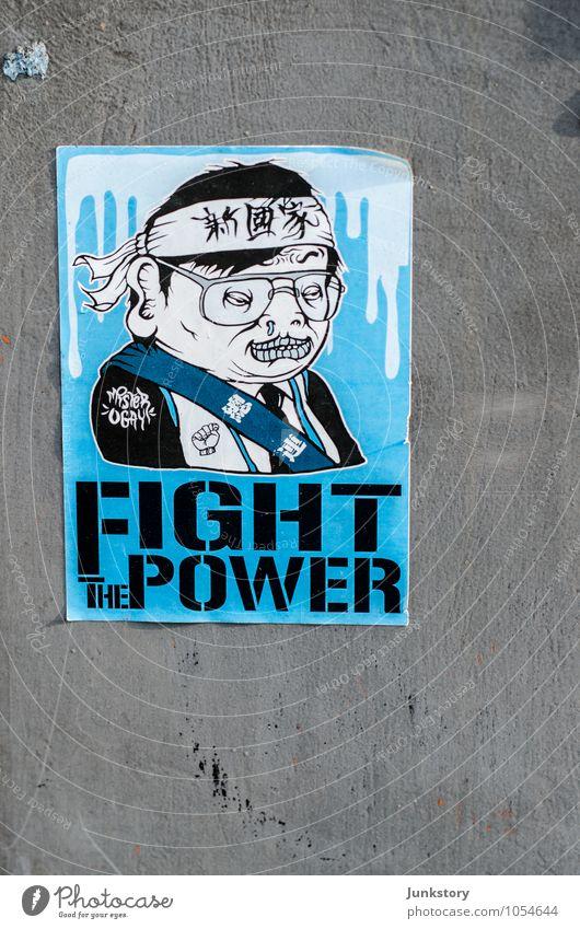 Fight in Hong Kong Stadt blau weiß schwarz sprechen Graffiti Kunst grau Zusammensein Armut Macht Bildung Mut Konflikt & Streit Gesellschaft (Soziologie) trashig