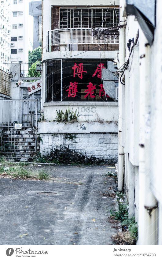 deep down in Hong Kong Stadt blau weiß Einsamkeit Haus schwarz kalt Fenster Wand Gebäude Mauer grau Stein Metall Fassade dreckig
