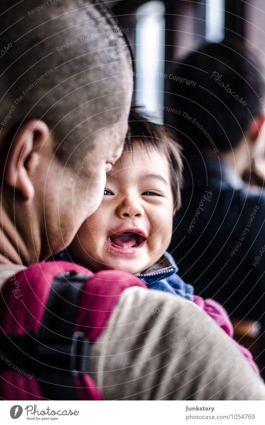 Long and Tao #3 Kind Mensch Mann Freude Erwachsene Liebe lustig natürlich Familie & Verwandtschaft lachen Junge klein Glück Zusammensein maskulin Kindheit