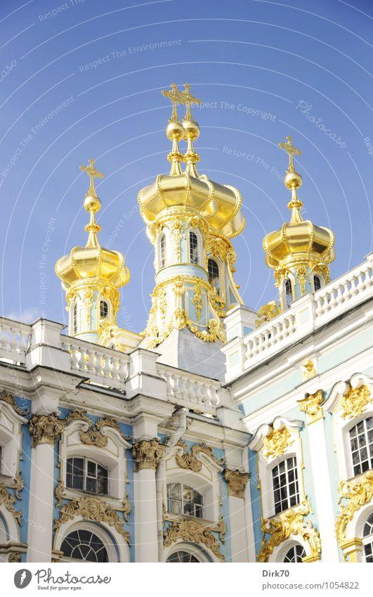 Russland. Märchenhaft. Städtereise Wolkenloser Himmel Sonnenlicht Frühling Schönes Wetter Puschkin St. Petersburg Kirche Palast Zwiebelturm Barock Fassade