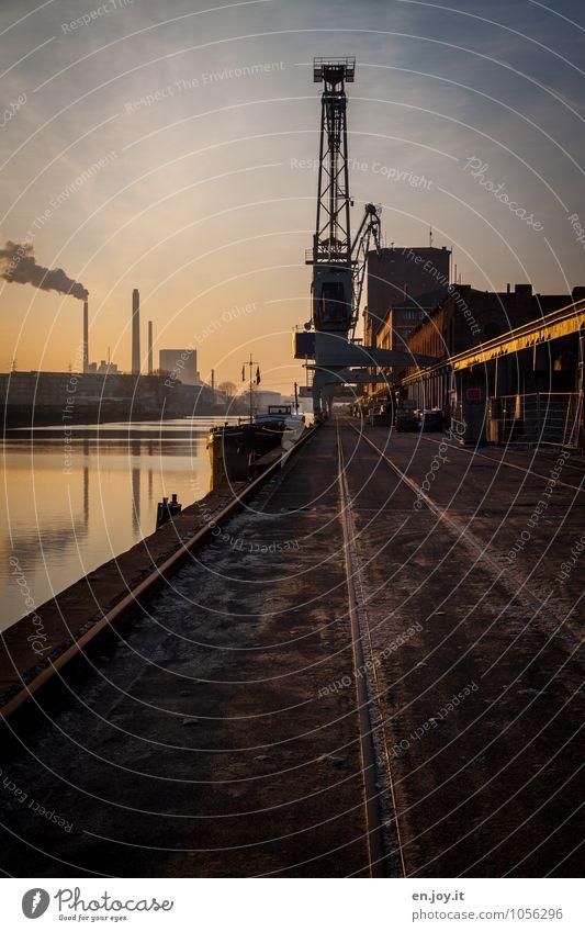 komplex | Arbeitswelten Arbeitsplatz Fabrik Wirtschaft Industrie Handel Güterverkehr & Logistik Energiewirtschaft Erneuerbare Energie Kohlekraftwerk