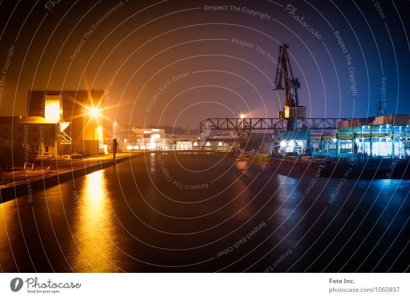 Lindener Hafen Hannover Stadt blau Ferne kalt gelb Deutschland glänzend orange Hafen Stadtzentrum Industrieanlage