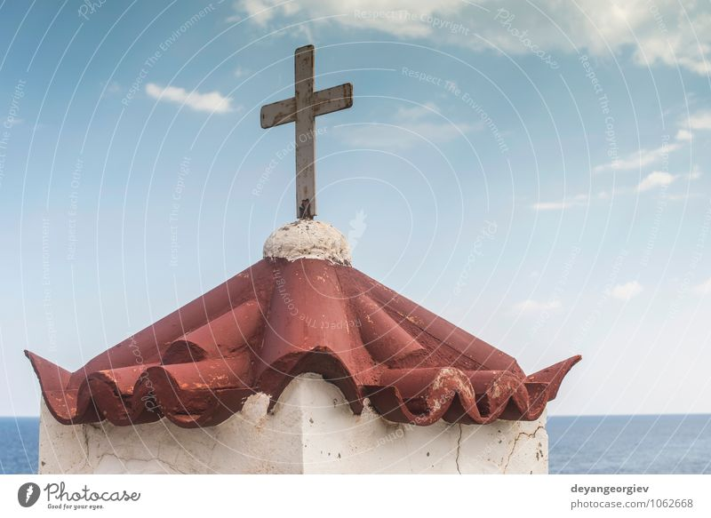 Kirche in Griechenland Meer und bewölkter Himmel. schön Ferien & Urlaub & Reisen Tourismus Sommer Insel Haus Natur Landschaft Vulkan Dorf Kleinstadt Gebäude