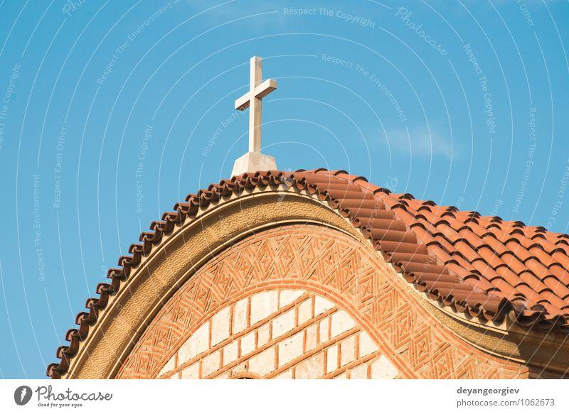 Typische griechische Kirche. Blauer Himmel. schön Ferien & Urlaub & Reisen Tourismus Meer Insel Dorf Gebäude Architektur blau weiß Religion & Glaube Tradition