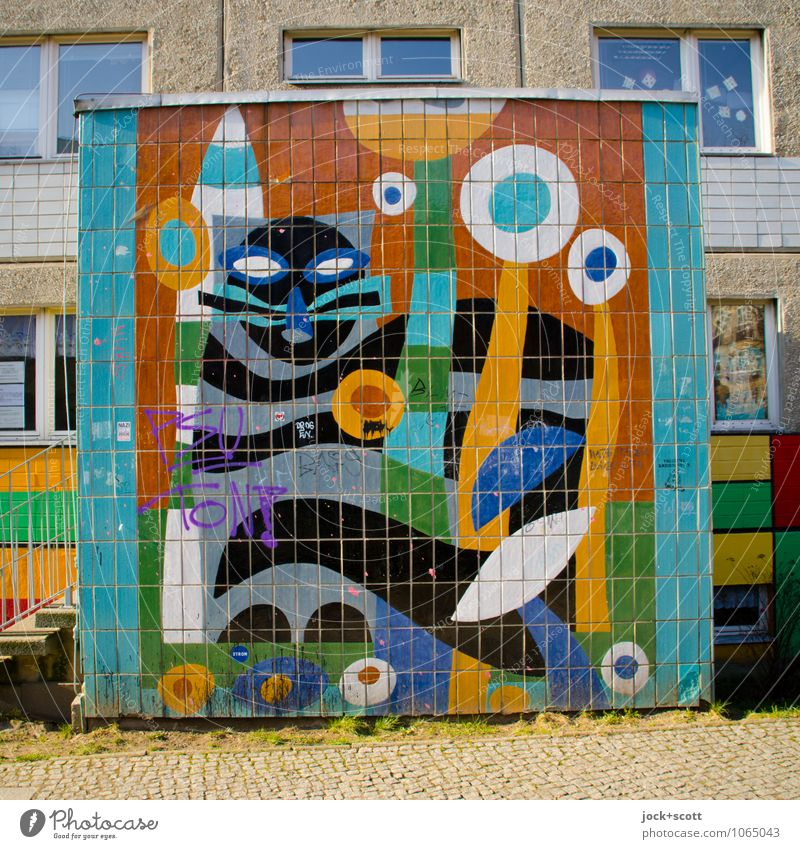 Kita Katze schön Erholung Freude Fenster Wand lustig Wege & Pfade Mauer Fassade Dekoration & Verzierung ästhetisch Kreativität Lebensfreude Schönes Wetter retro