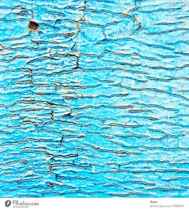 Stadt alt blau Haus Architektur Gefühle Holz Sand Kunst Metall Fassade dreckig Dekoration & Verzierung Tür Tourismus Kirche