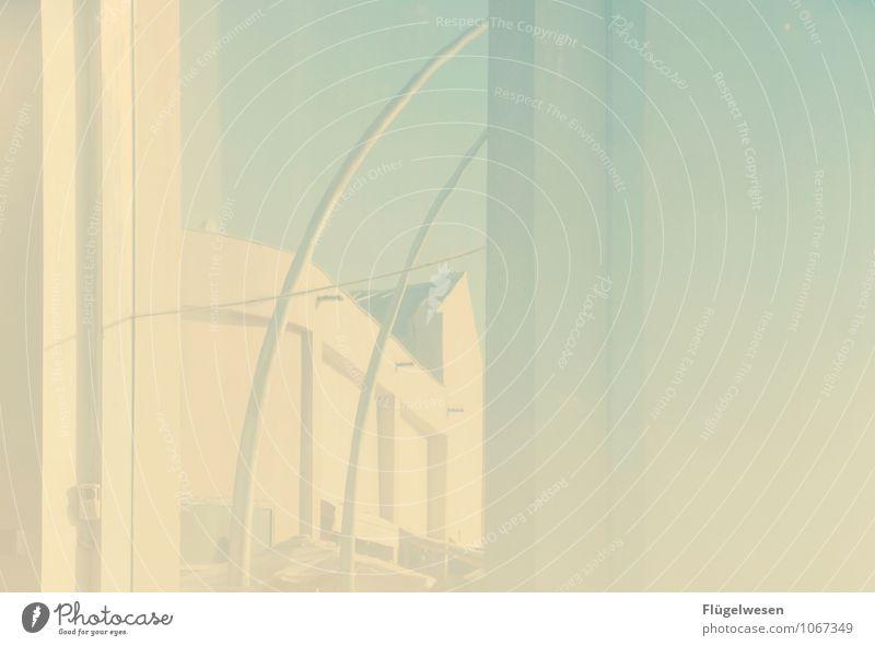 Spiegelkabinett 3 Ferien & Urlaub & Reisen Tourismus Freiheit Blick Autofenster Abteilfenster Flugzeugfenster Fensterladen Fensterscheibe Fensterbrett