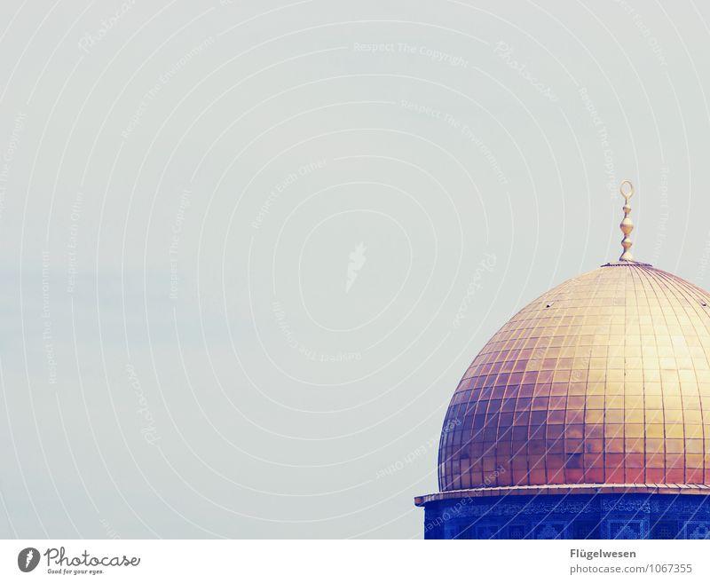 Religion ausleben ruhig Ferien & Urlaub & Reisen Sightseeing Städtereise Hauptstadt Dom Bauwerk Gebäude Architektur Sehenswürdigkeit Denkmal gold Islam Israel