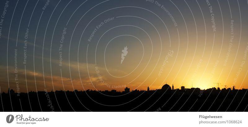 Jerusalem Night [4] Ferien & Urlaub & Reisen Sommer Erholung Religion & Glaube Skyline Hauptstadt Wahrzeichen Denkmal Sehenswürdigkeit Sightseeing Städtereise