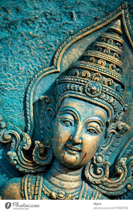 Stadt alt blau Pflanze schön grün Blume schwarz Architektur Gefühle natürlich grau Religion & Glaube Kunst Fassade dreckig