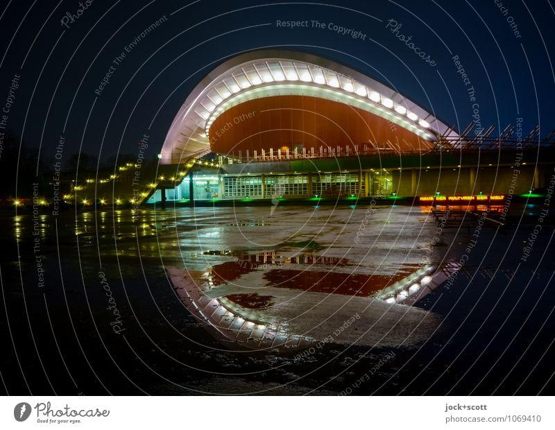 Hüttengaudi der Kulturen der Welt Winter kalt Architektur Freiheit Fassade leuchten elegant modern Vergänglichkeit Wachsamkeit Geborgenheit Sightseeing Halle