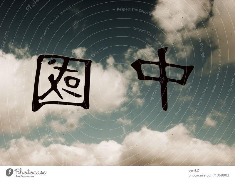 Chinesisch rückwärts Himmel Wolken Fenster Umwelt Glas Schriftzeichen Schönes Wetter Zeichen Gastronomie Asien durchsichtig Werbung hängen exotisch