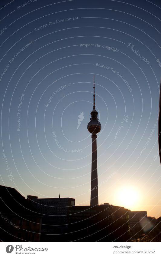 Kriechst jleich wat vor'n Bahnhof, Lifestyle Ferien & Urlaub & Reisen Tourismus Sightseeing Städtereise Nachtleben Berlin Berlin-Mitte Bundesadler Europa Stadt